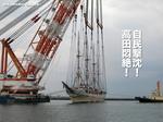 2010-01-07d.jpg