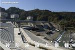 2010-01-10.jpg