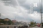 2010-01-12.jpg