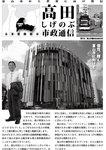 市政通信.pdf